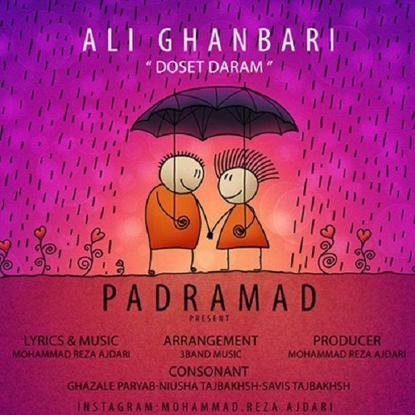 نامبر وان موزیک | دانلود آهنگ جدید Padramad-Doset-Daram