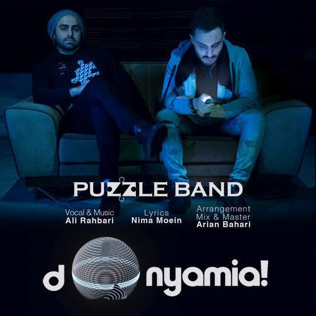 نامبر وان موزیک | دانلود آهنگ جدید Puzzle-Band-Donyamia