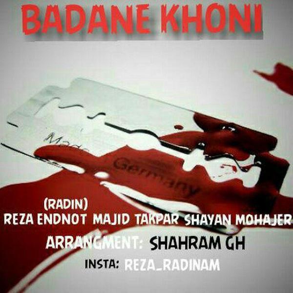 نامبر وان موزیک   دانلود آهنگ جدید Reza-Endnot-Majid-Takpar-Shayan-Mohajer-Badane-Khoni