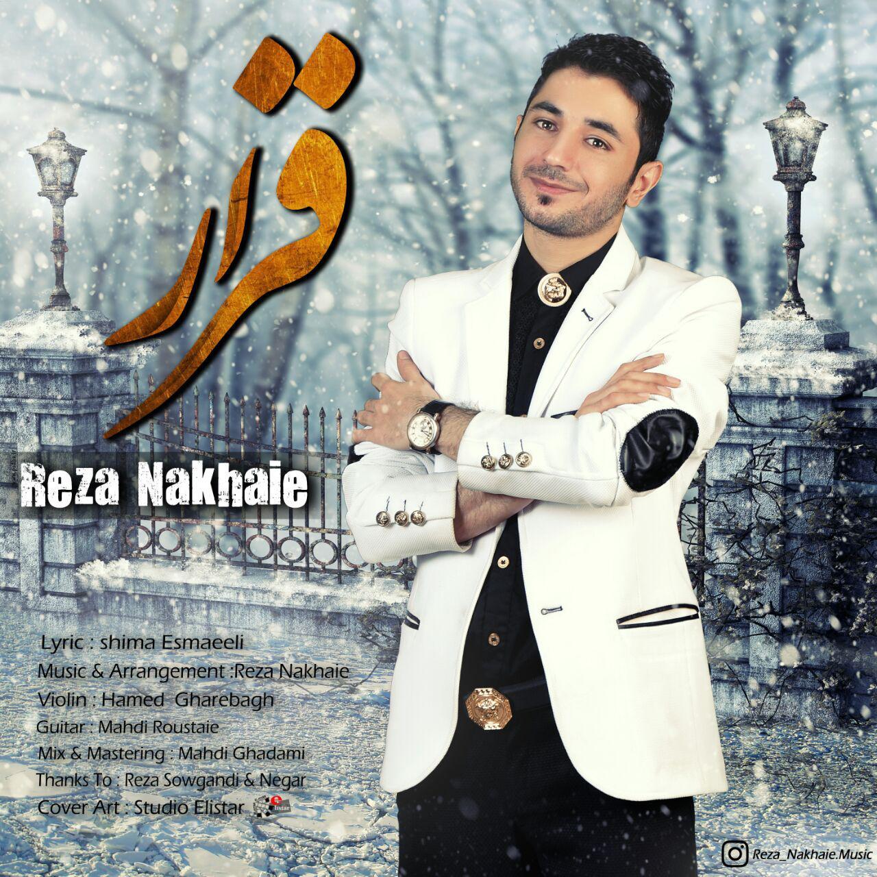 نامبر وان موزیک   دانلود آهنگ جدید Reza-Nakhaie-Gharar