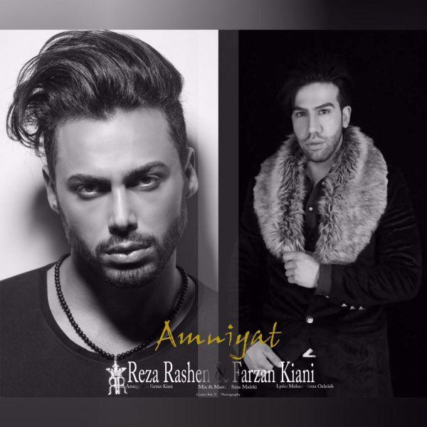 نامبر وان موزیک | دانلود آهنگ جدید Reza-Rashen-Farzan-Kiani-Amniyat