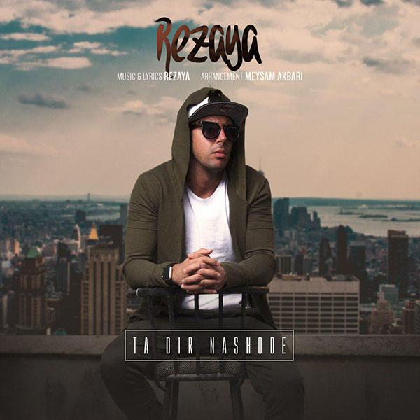 نامبر وان موزیک | دانلود آهنگ جدید Rezaya-Ta-Dir-Nashode