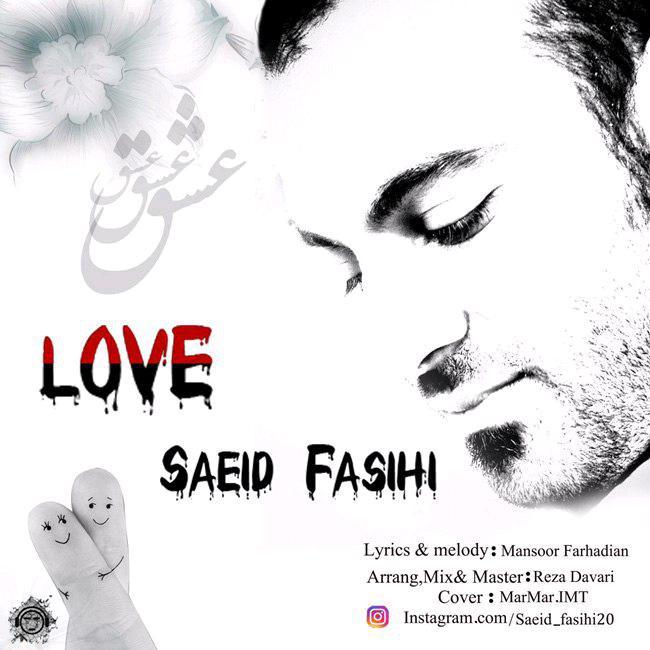 نامبر وان موزیک | دانلود آهنگ جدید Saeid-Fasihi-Eshgh