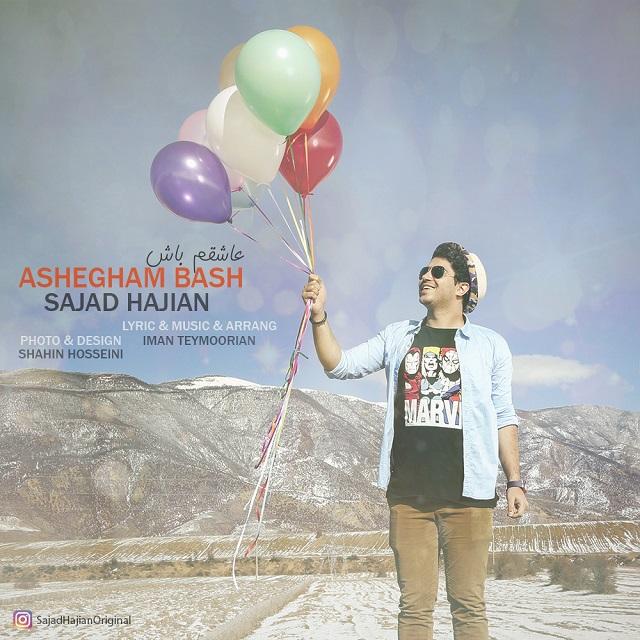 نامبر وان موزیک | دانلود آهنگ جدید Sajad-Hajian-Ashegham-Bash