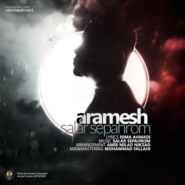 نامبر وان موزیک | دانلود آهنگ جدید Salar-Sepahrom-Aramesh