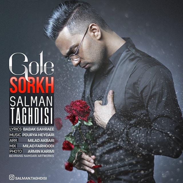 نامبر وان موزیک | دانلود آهنگ جدید Salman-Taghdisi-Gole-Sorkh