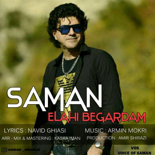 نامبر وان موزیک | دانلود آهنگ جدید Saman-Elahi-Begardam