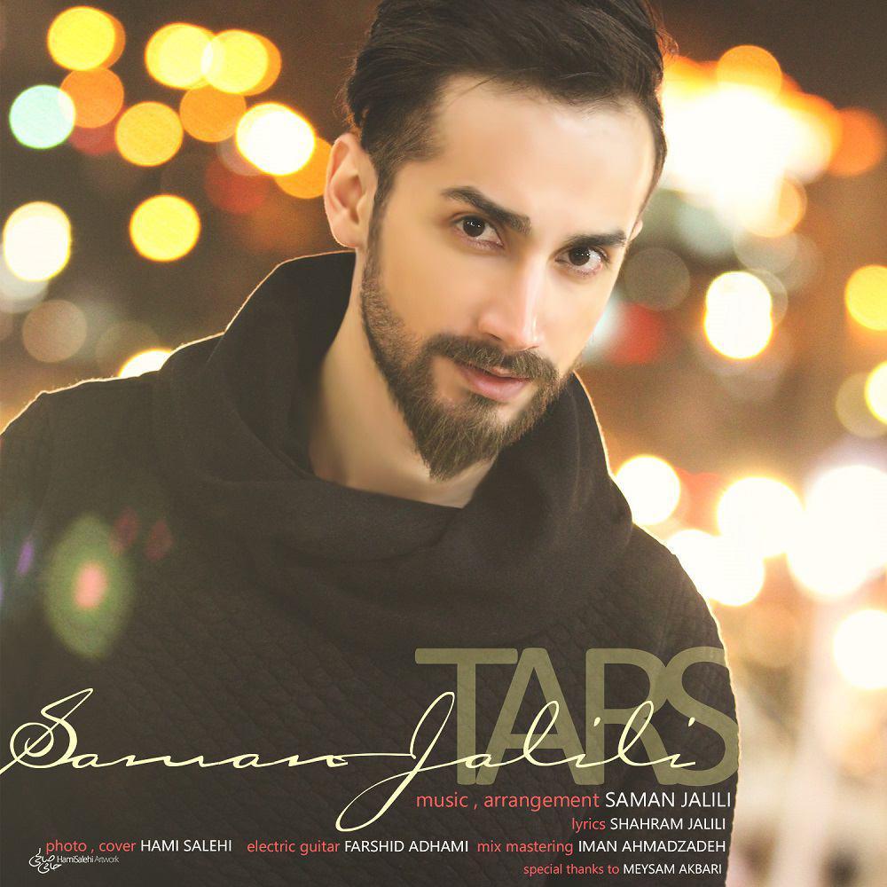 نامبر وان موزیک | دانلود آهنگ جدید Saman-Jalili-Tars