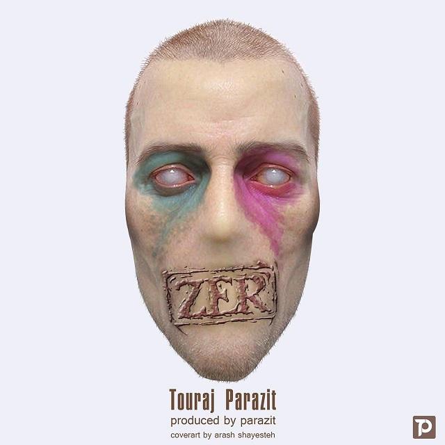 نامبر وان موزیک | دانلود آهنگ جدید Touraj-Parazit-Zer
