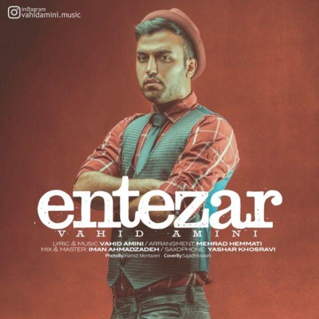 نامبر وان موزیک | دانلود آهنگ جدید Vahid-Amini-Entezar
