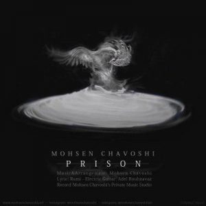 نامبر وان موزیک | دانلود آهنگ جدید Mohsen-Chavoshi-Prison-1-300x300