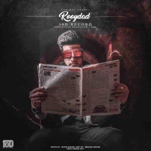 نامبر وان موزیک | دانلود آهنگ جدید 10Drecords-Rooydad--300x300