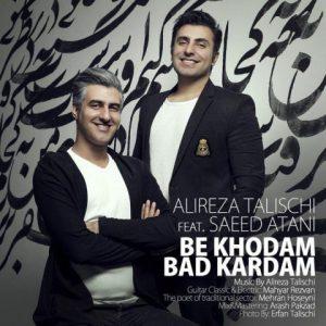 نامبر وان موزیک | دانلود آهنگ جدید Alireza-Talischi-Be-Khodam-Bad-Kardam-300x300
