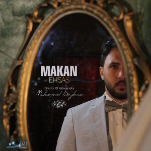 نامبر وان موزیک   دانلود آهنگ جدید Makan-300x300