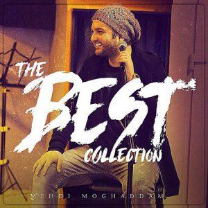 نامبر وان موزیک | دانلود آهنگ جدید Mehdi-Moghadam-Collection-300x300