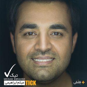 نامبر وان موزیک | دانلود آهنگ جدید Meysam-Ebrahimi-Tick-300x300