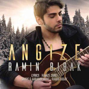نامبر وان موزیک | دانلود آهنگ جدید Ramin-Bibak-Angize-300x300