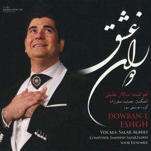 نامبر وان موزیک | دانلود آهنگ جدید Salar-Aghili-Dowrane-Eshghe-300x300