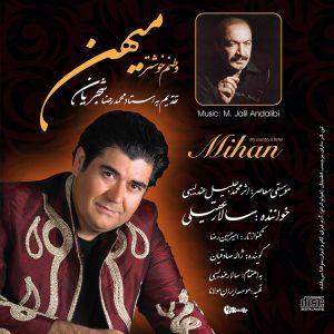 نامبر وان موزیک | دانلود آهنگ جدید Salar-Aghili-Mihan-300x300