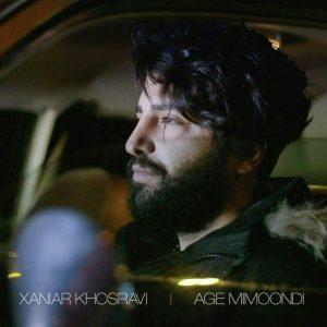 نامبر وان موزیک | دانلود آهنگ جدید Xaniar-Khosravi-Age-Mimoondi-300x300