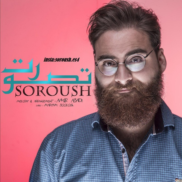 soroush Soroush messenger is free app for modern communications it's available for all platforms in soroush messenger you can chat with friends in a secure way.