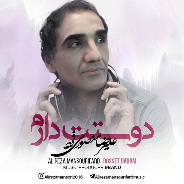 نامبر وان موزیک | دانلود آهنگ جدید Alireza-Mansourifard-Dosset-Daram