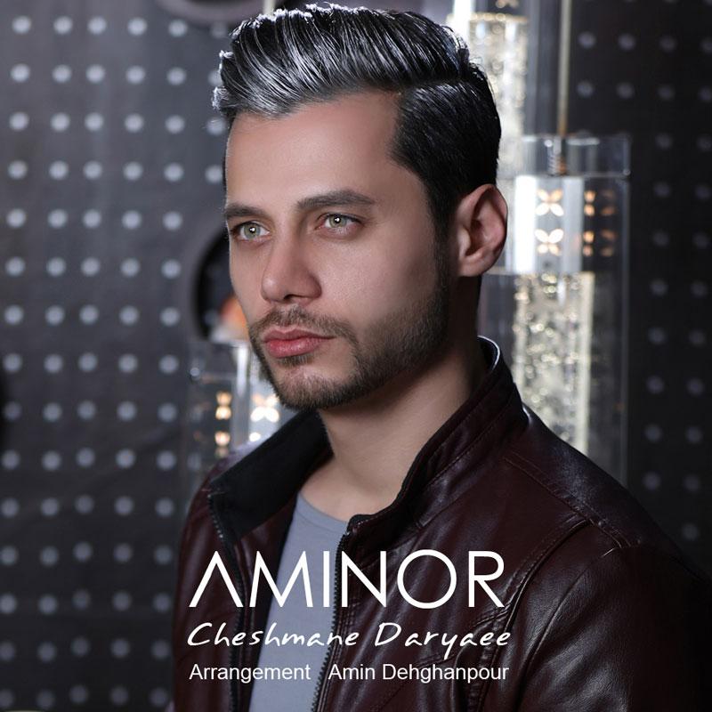 نامبر وان موزیک | دانلود آهنگ جدید Aminor-Cheshmane-Daryaee
