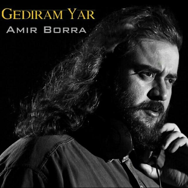 نامبر وان موزیک | دانلود آهنگ جدید Amir-Borra-Ghediram-Yar