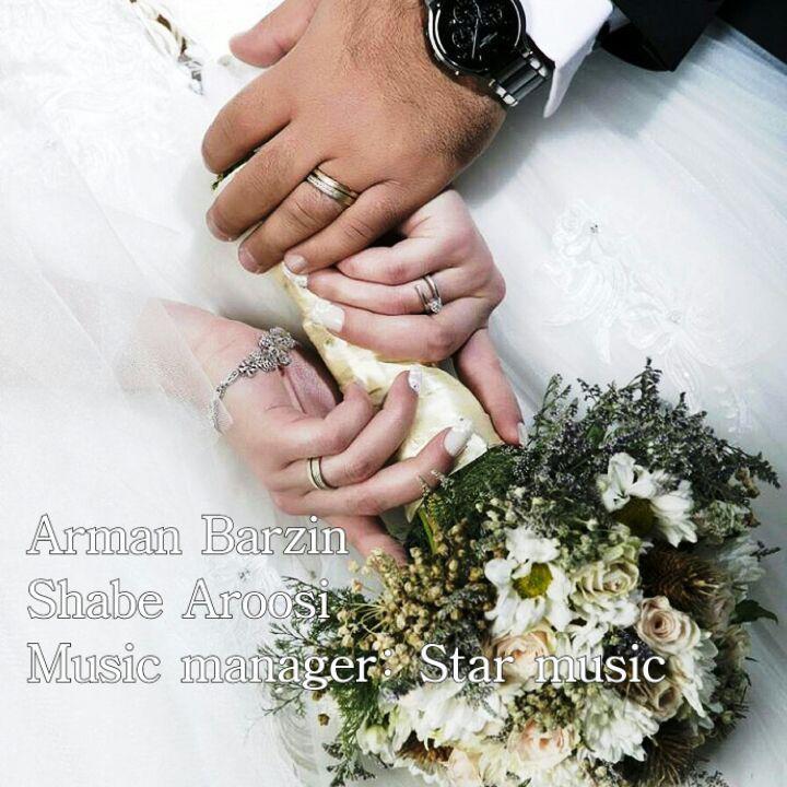 نامبر وان موزیک | دانلود آهنگ جدید Arman-Barzin-Shabe-Aroosi