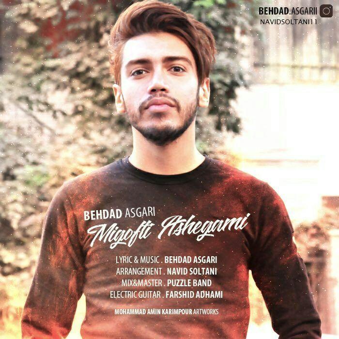 نامبر وان موزیک | دانلود آهنگ جدید Behdad-Asgari-Migofti-Asheghami