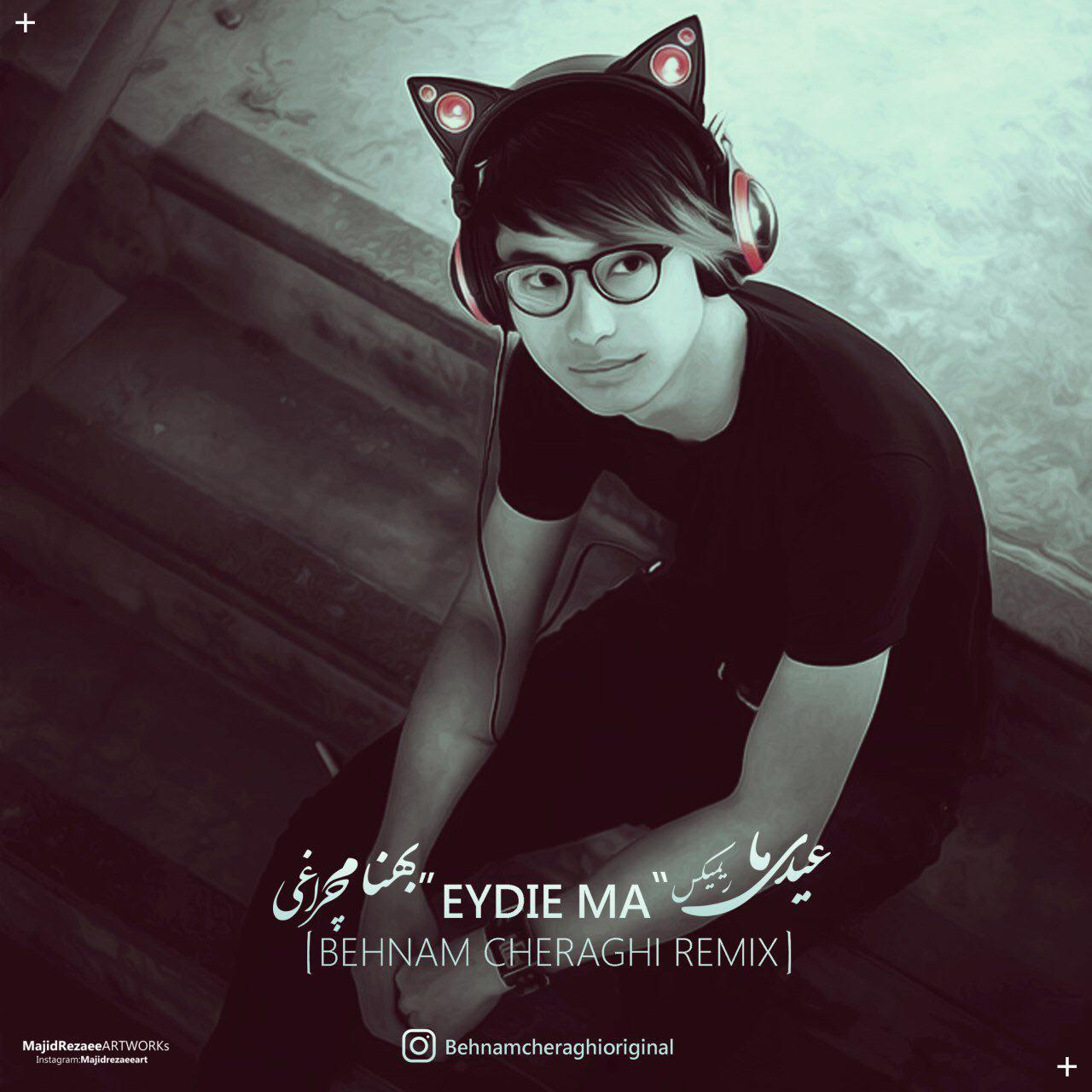 نامبر وان موزیک | دانلود آهنگ جدید Behnam-Cheraghi-Eydie-Ma-Remix