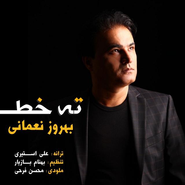 نامبر وان موزیک | دانلود آهنگ جدید Behrouz-Numani-Tahe-Khat