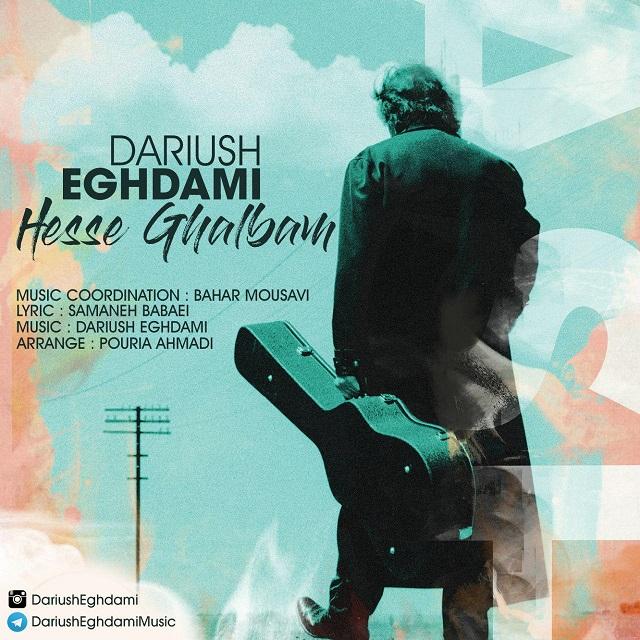 نامبر وان موزیک | دانلود آهنگ جدید Dariush-Eghdami-Hesse-Ghalbam