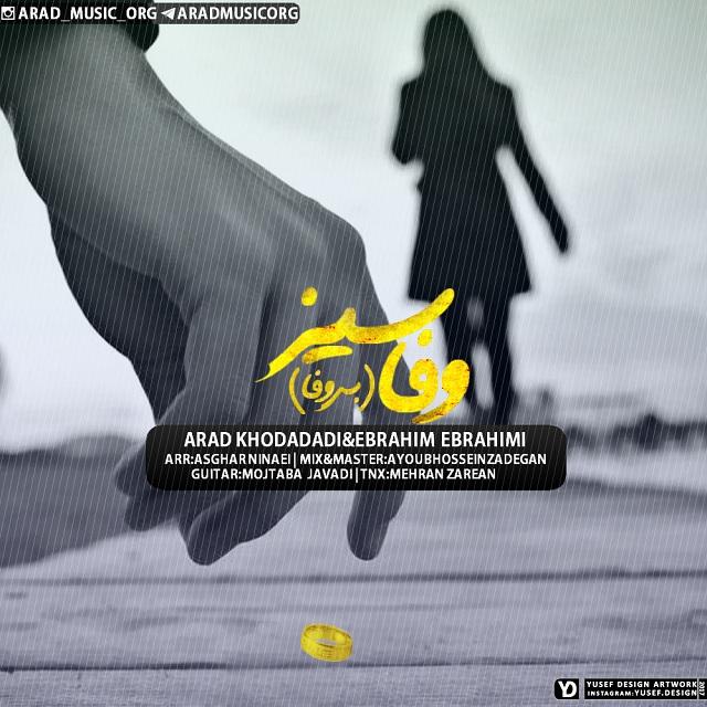 نامبر وان موزیک   دانلود آهنگ جدید Ebrahim-Ebrahimi-Arad-Vafasiz