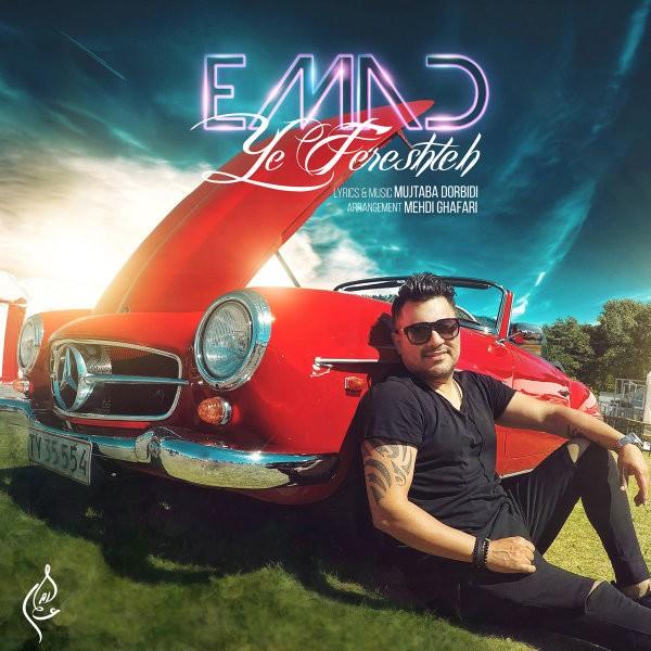 نامبر وان موزیک | دانلود آهنگ جدید Emad-Ye-Fereshteh