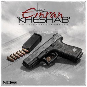 نامبر وان موزیک | دانلود آهنگ جدید Emran-Kheshab-300x300