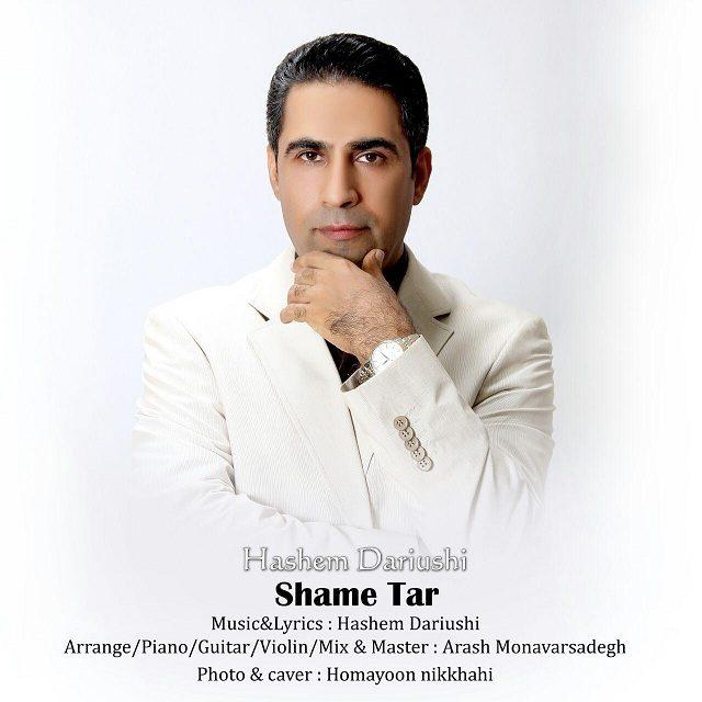 نامبر وان موزیک   دانلود آهنگ جدید Hashem-Dariushi-Shame-Tar