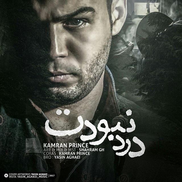 نامبر وان موزیک | دانلود آهنگ جدید Kamran-Prince-Dard-Naboodet