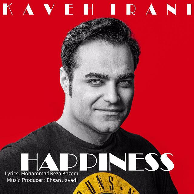 نامبر وان موزیک | دانلود آهنگ جدید Kaveh-Irani-Khoshbakhti