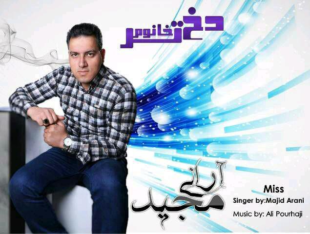 نامبر وان موزیک | دانلود آهنگ جدید Majid-Arani-Dokhtar-Khanom