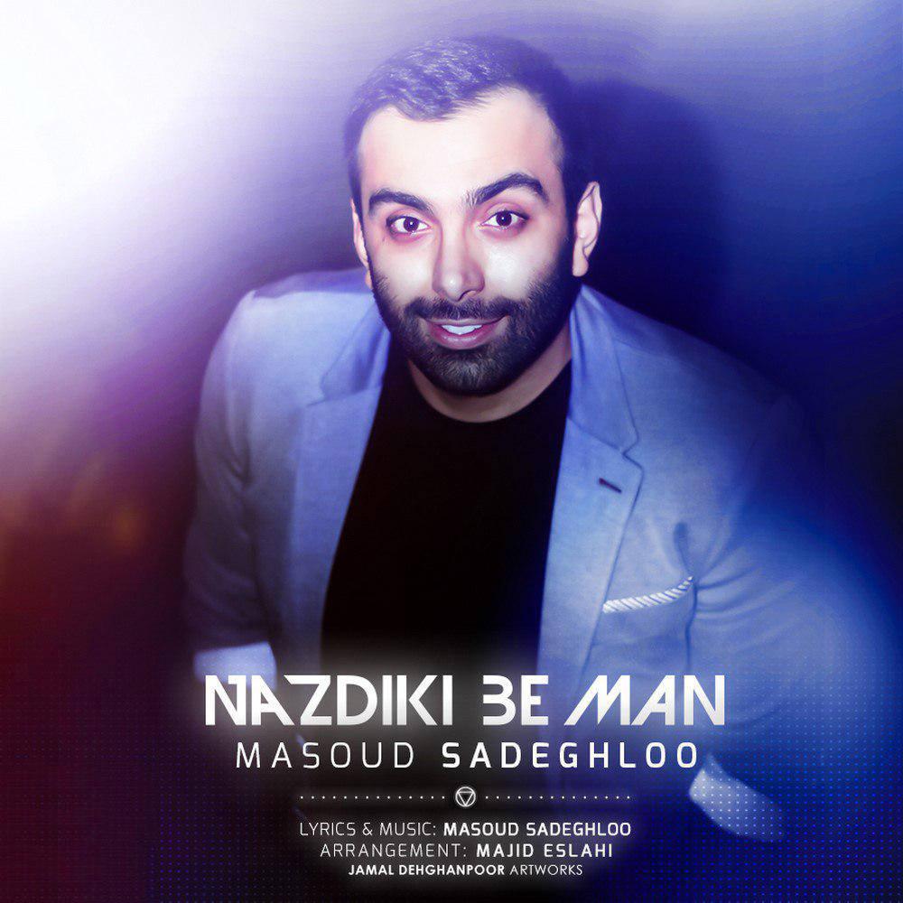 نامبر وان موزیک | دانلود آهنگ جدید Masoud-Sadeghloo-Nazdiki-Be-Man