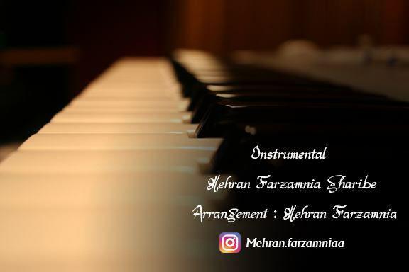 نامبر وان موزیک | دانلود آهنگ جدید Mehran-Farzamnia-Instrumental-Gharibe