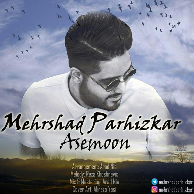نامبر وان موزیک | دانلود آهنگ جدید Mehrshad-Parhizkar-Asemoon