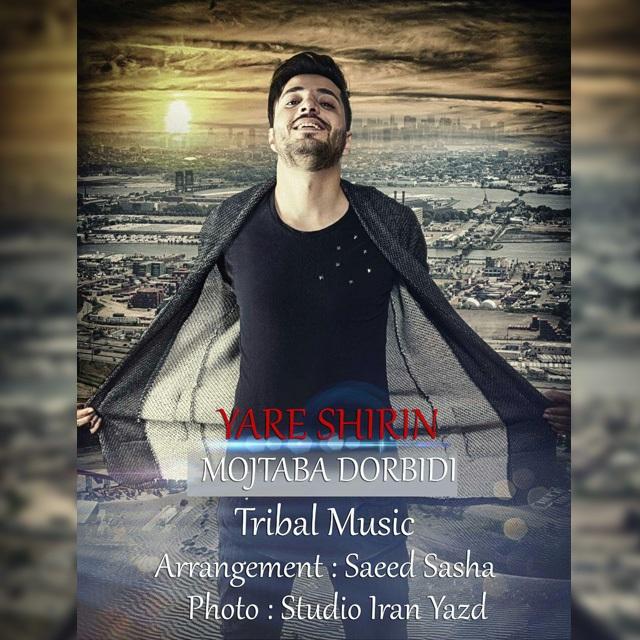 نامبر وان موزیک   دانلود آهنگ جدید Mojtaba-Dorbidi-Yare-Shirin