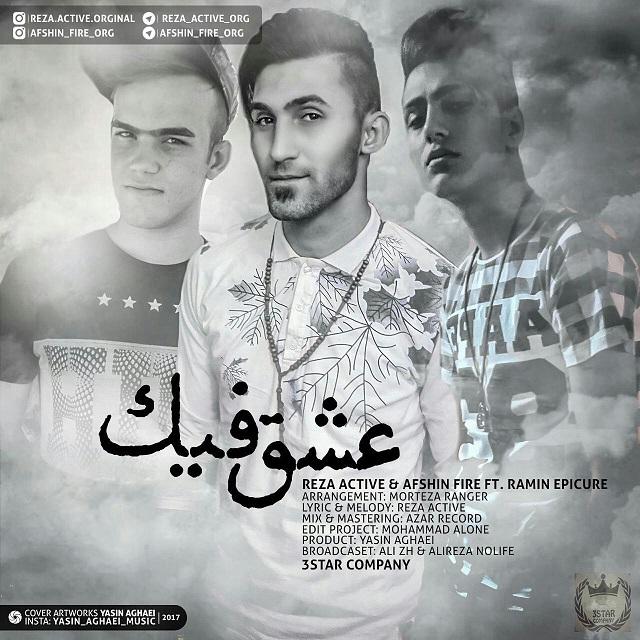 نامبر وان موزیک | دانلود آهنگ جدید Reza-Active-Afshin-Fire-Eshghe-Fake-Ft.-Ramin-Epicure