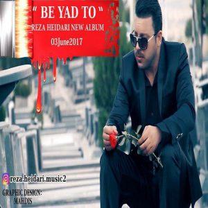 نامبر وان موزیک | دانلود آهنگ جدید Reza-Heidari-Be-Yade-To-300x300