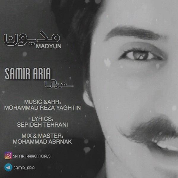 نامبر وان موزیک | دانلود آهنگ جدید Samir-Aria-Madyun