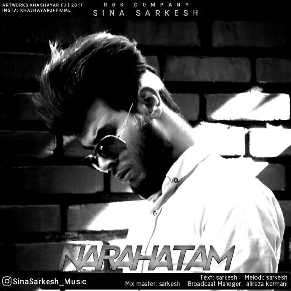 نامبر وان موزیک | دانلود آهنگ جدید Sina-Sarkesh-Narahatam