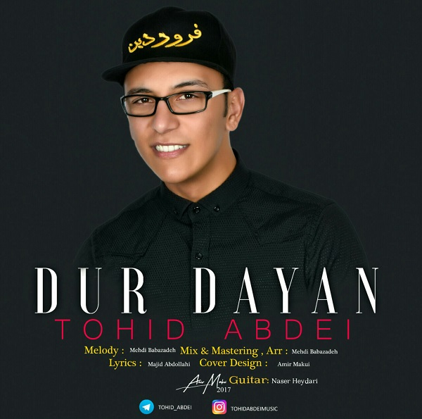 نامبر وان موزیک | دانلود آهنگ جدید Tohid-Abdei-Dur-Dayan