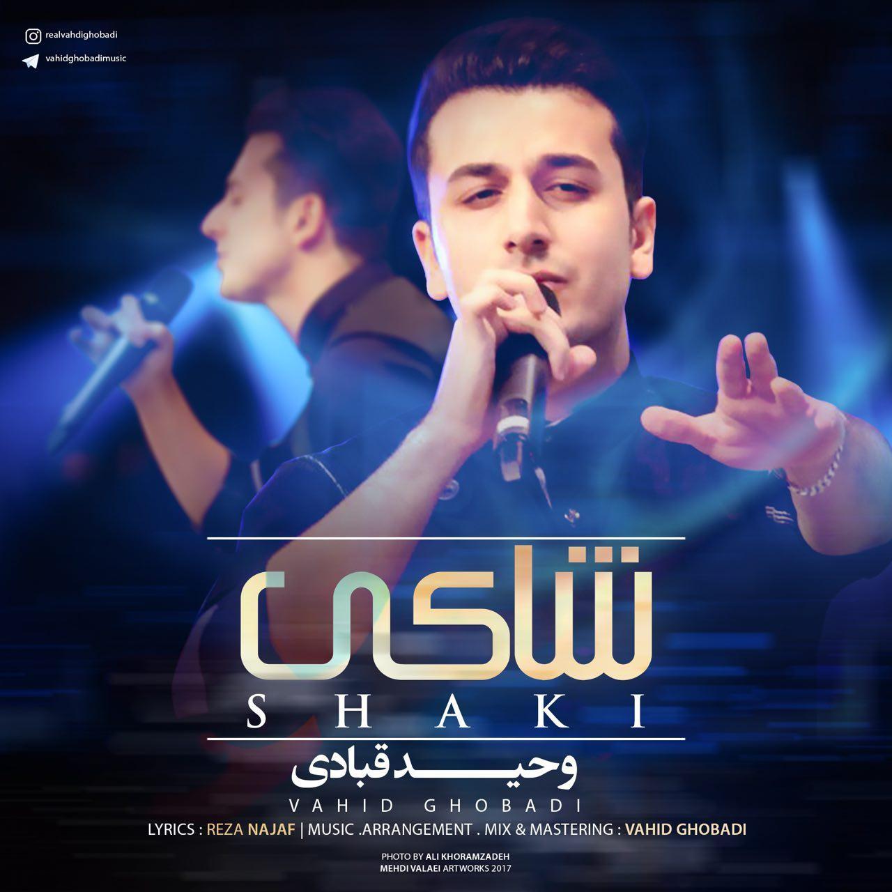 نامبر وان موزیک | دانلود آهنگ جدید Vahid-Ghobadi-Shaki